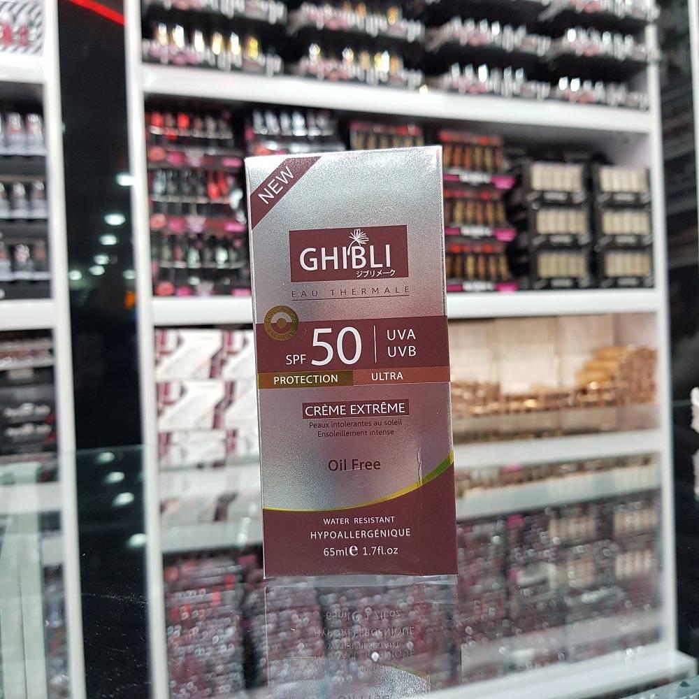 ضد آفتاب فاقد چربی جیبلی GHIBLI SPF50
