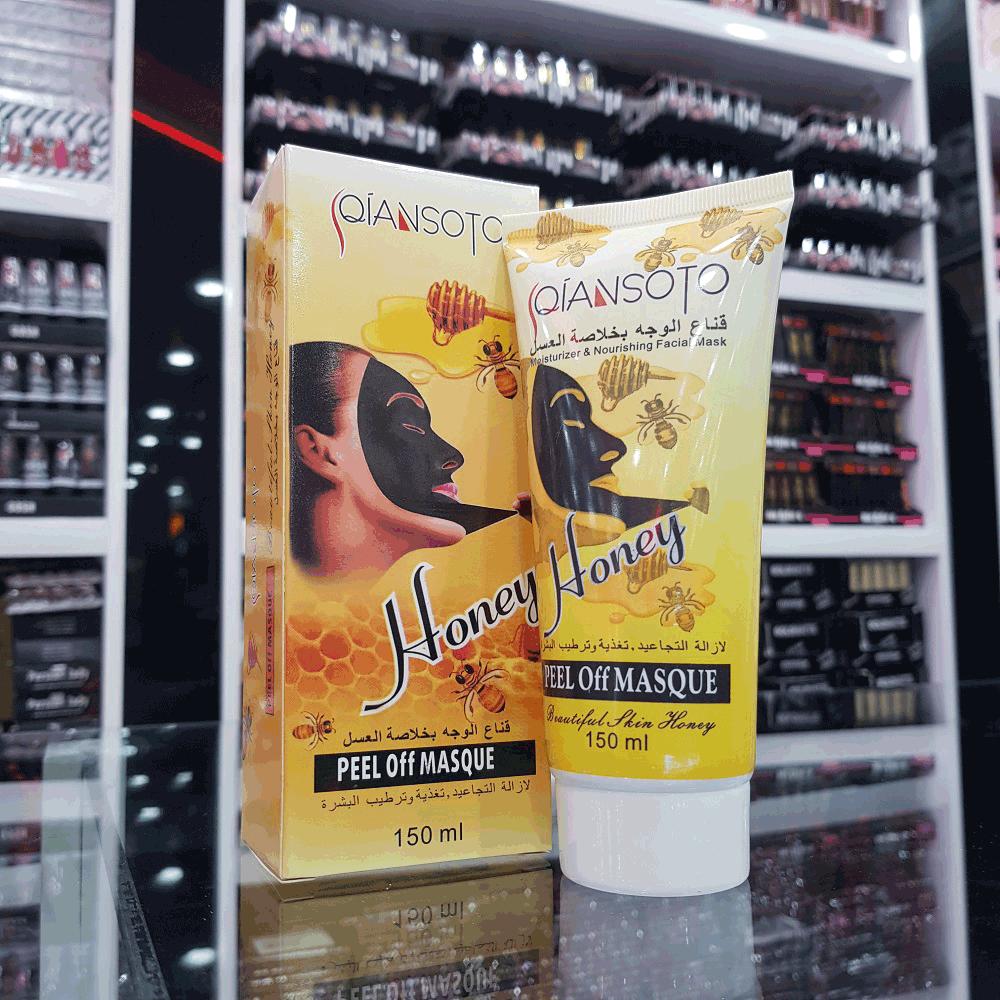 بلک ماسک اصلی عصاره عسل کیانسوتو